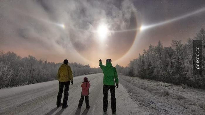 Başka bir gezegen değil, sadece Finlandiya