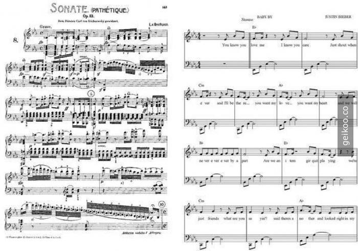 Beethoven, Bieber'a karşı