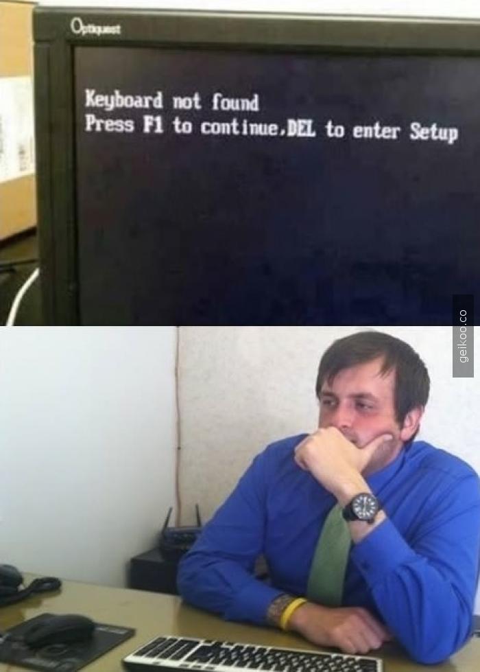 troll ms-dos