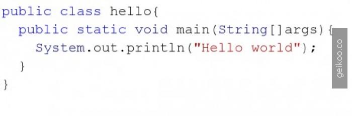 Ve böylece, bir programcı doğar...