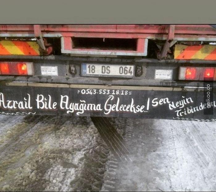 kamyoncu atarlılığı